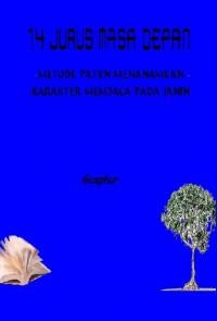 14 Jurus Masa Depan (Self Publishing)