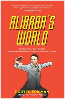 ALIBABAS WORLD