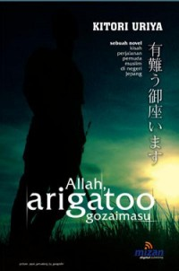 Allah, arigatoo gozaimasu (Self Publishing)