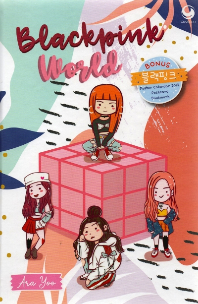 BLACKPINK WORLD [ARA YOO]