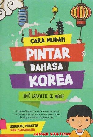 CARA MUDAH PINTAR BAHASA KOREA