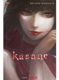KASANE 07