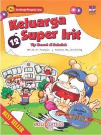 SERI KELUARGA SUPER IRIT 12 : TIP HEMAT DI SEKOLAH