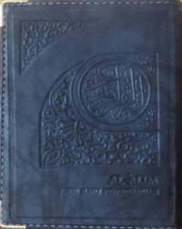 AL-QURAN AS-SALAM (DOMPET)