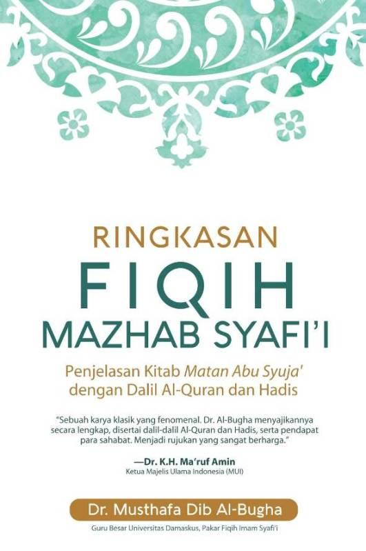 RINGKASAN FIQIH MAZHAB SYAFII - HC