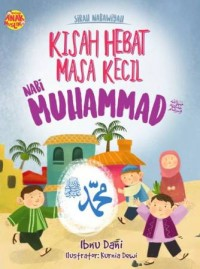Ebook Sirah Nabawiyah Bahasa Indonesia