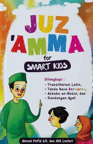 Buku Juz Amma For Ahmad Mufid Mizanstore