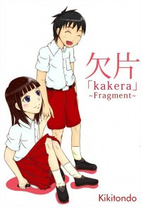 Kakera (Self Publishing)