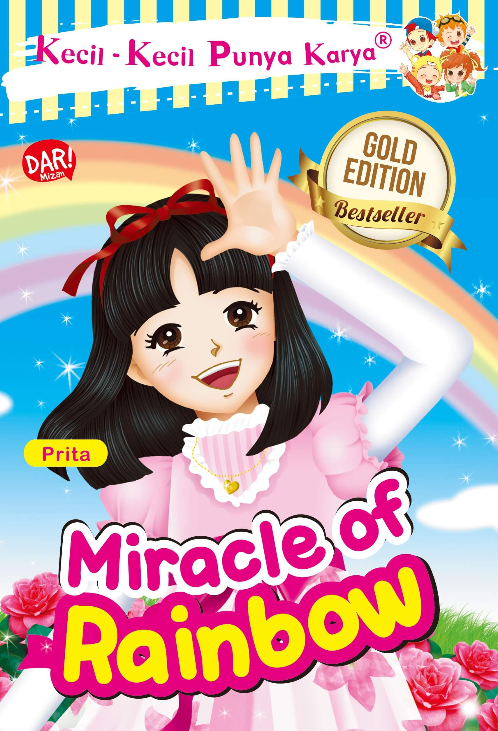 KKPK.MIRACLE OF RAINBOW (REPUBLISH)