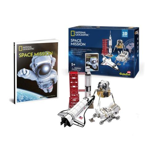 CUBICFUN SPACE MISSION DS0971H