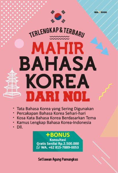 MAHIR BAHASA KOREA DARI NOL