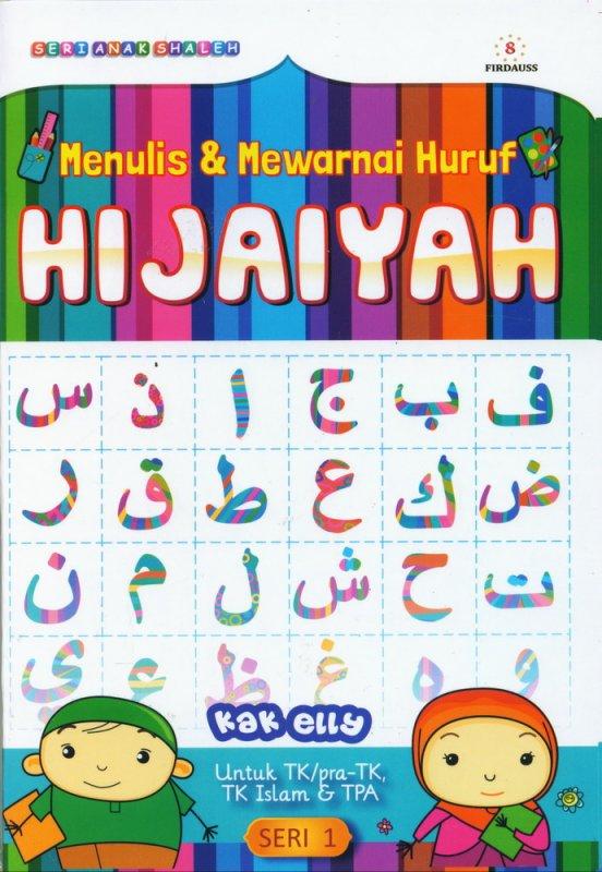 MENULIS & MEWARNAI HURUF HIJAIYAH SERI 1