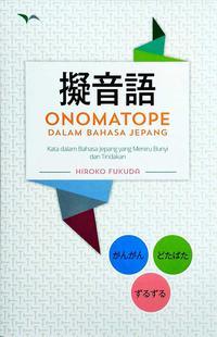 Ebook Tentang Budaya Jepang