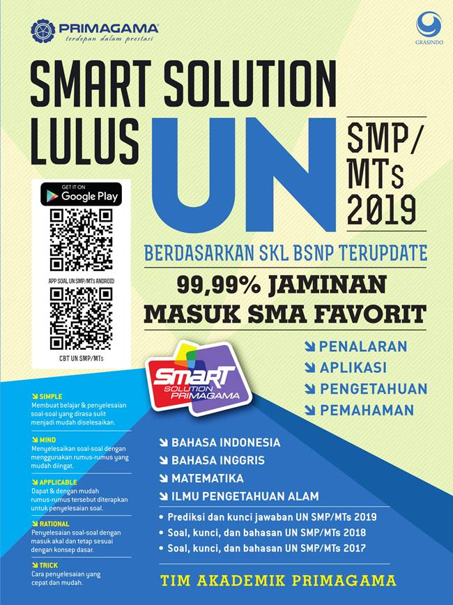 PRIMAGAMA SMART SOLUTION UN SMP/MTS 2019