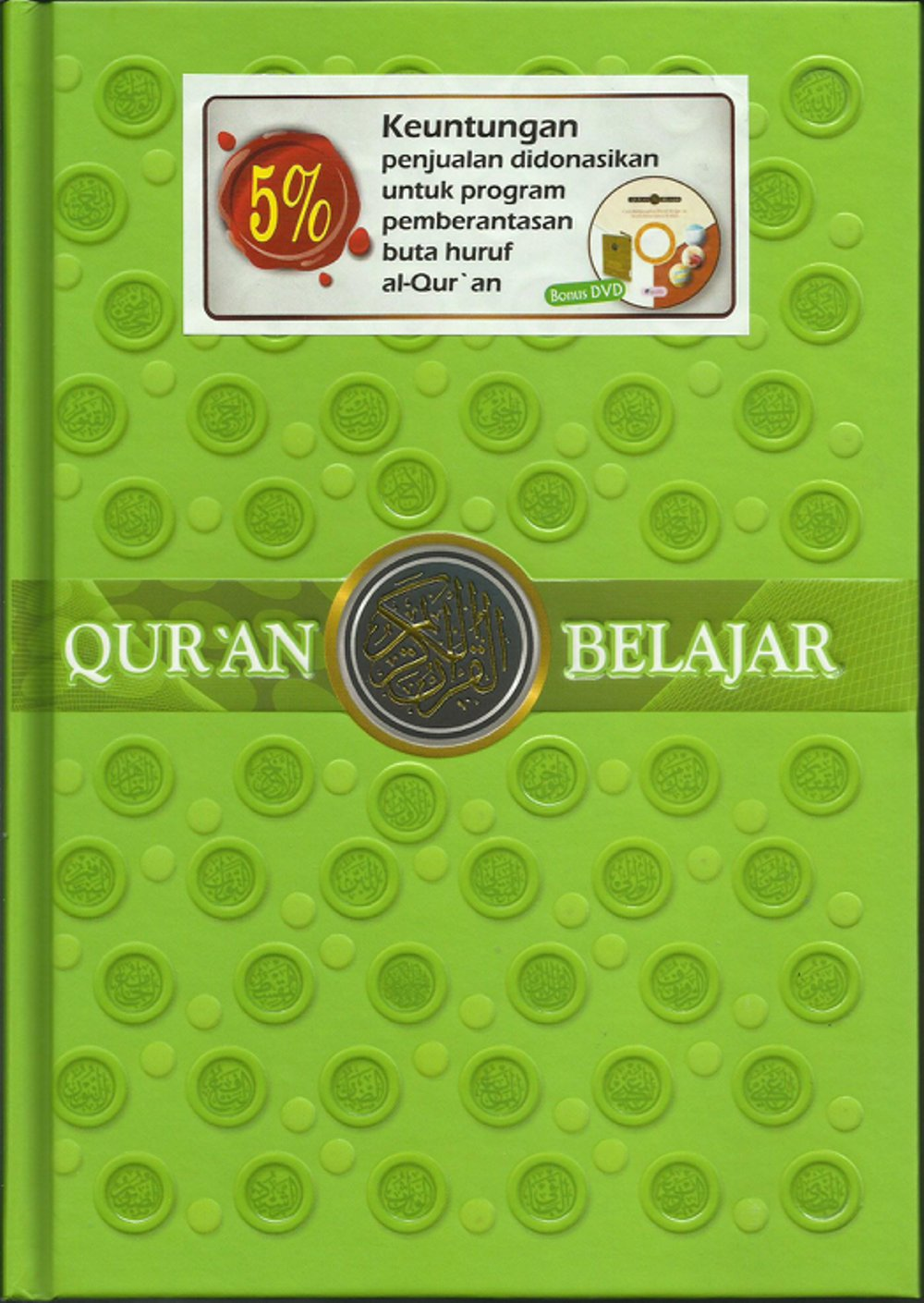QUR'AN BELAJAR (COVER ASMAUL HUSNA)
