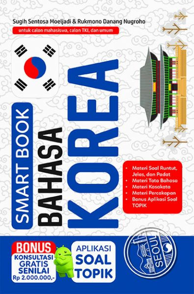 SMART BOOK BAHASA KOREA